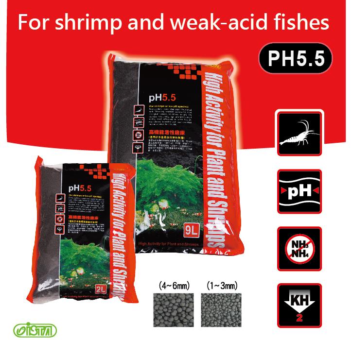 ISTA Shrimp Soil - PH 5.5 1