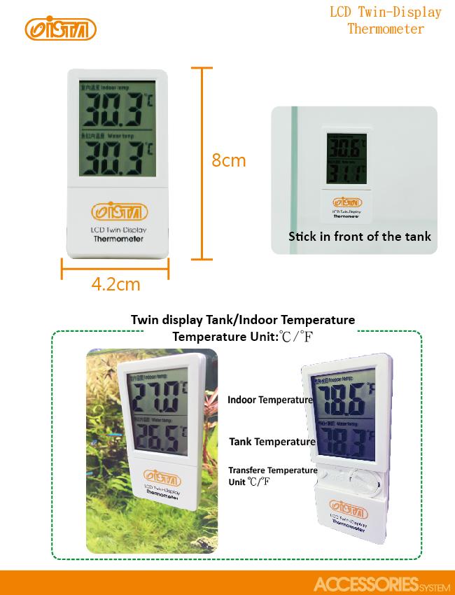 ISTA Twin Display Digital Thermometer 1