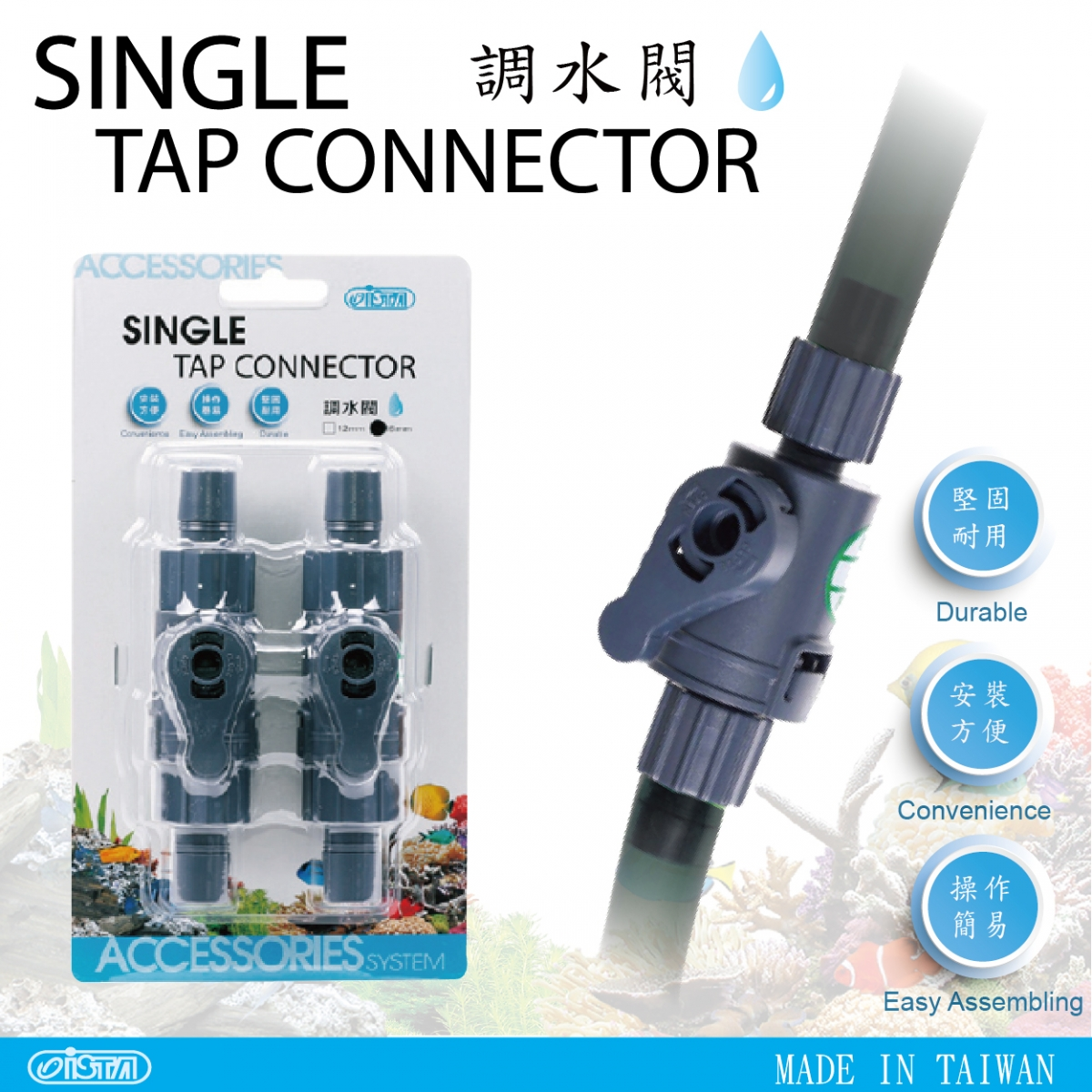 ISTA Single Tap Connector 3